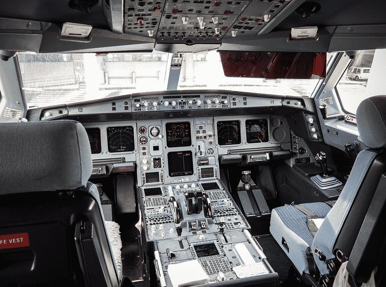 US Airways cabina